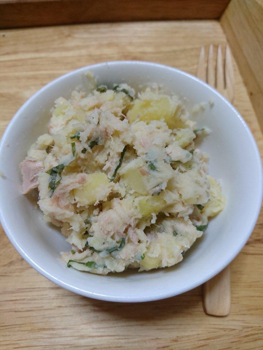 ポテト サラダ さん 志麻