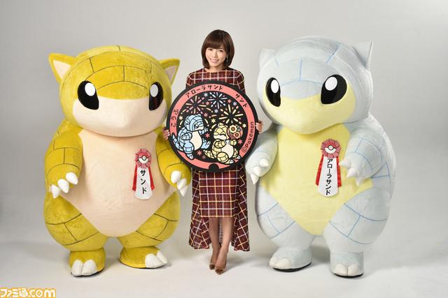 マンホール女優・釈由美子がポケモンマンホールを応援。サンドなどがデザインされた『ポケふた』が新たに鳥取県内5ヵ所に設置#ポケモン #ポケふた