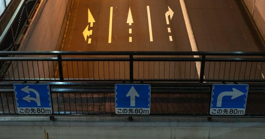 池袋の風景107 撮影日:2020/09/09  #池袋 #東京 #日本  #夜 #写真 #撮影 #仕事帰り #イケ撮り #ikebukuro #tokyo #japan #night #photography #photo #followme  #sony #α7RIV #zeiss https://t.co/9Zh29V1M48