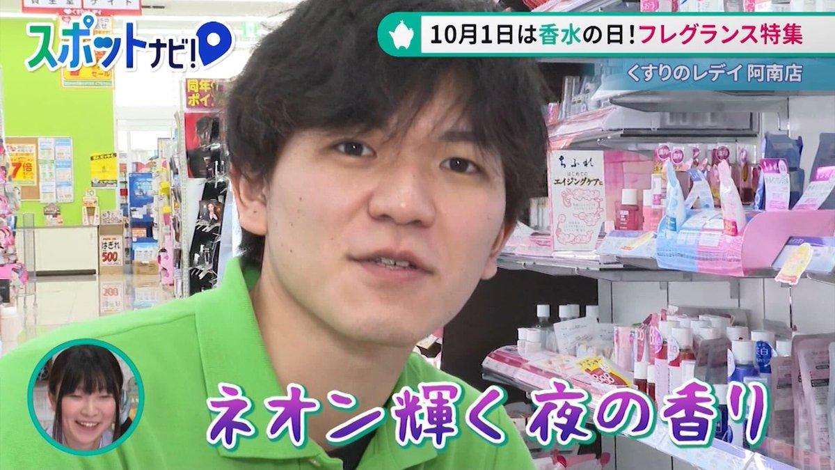 ケーブル テレビ 阿南 ケーブルテレビあなん - Home Facebook