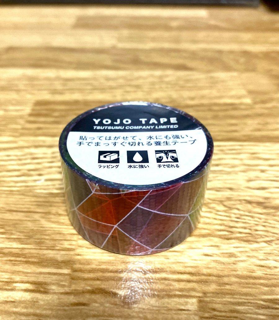 最高の養生テープを手に入れた✴︎
