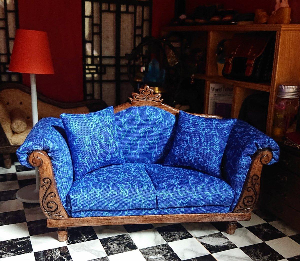 青いソファの完成です😄👍✨  鮮やかな青い布が綺麗です✨  #ドールオーナーさんと繋がりたい  #artevarie https://t.co/de4n1O57wZ