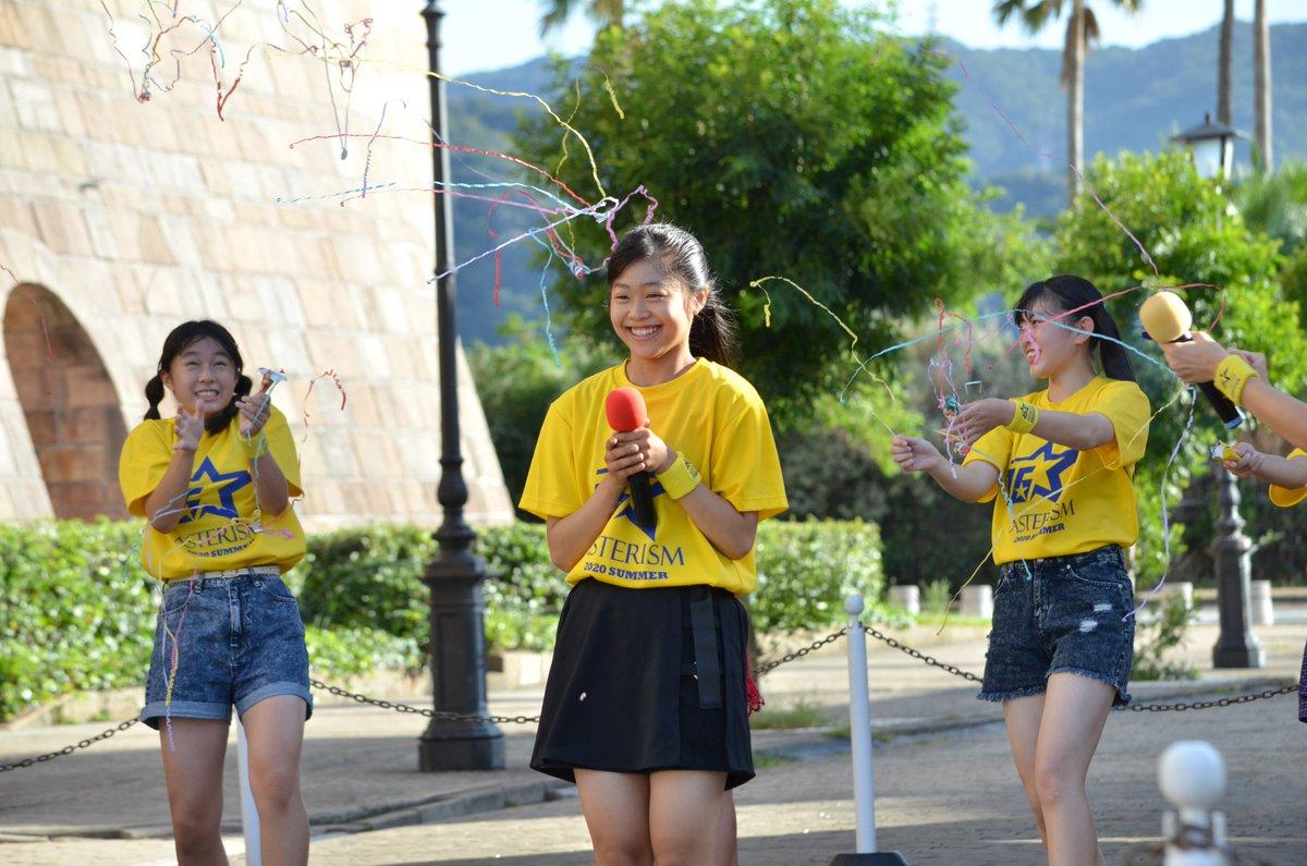 2020-09-27 FunxFam 中西知優生誕祭🎉 ニコニコスマイルちーちゃん🥰 #FunxFam #ちーちゃん #中西知優 #SMILE MAKER #和歌山マリーナシティ https://t.co/30XvlW2vbz