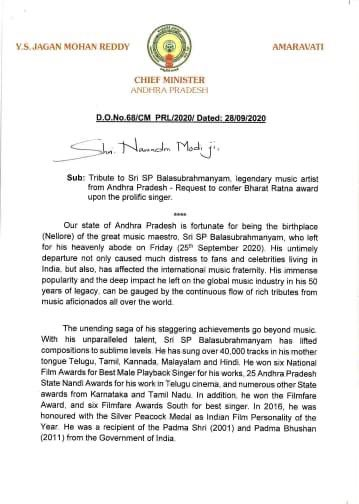 Thank you Honourable CM of Andhra Pradesh. @AndhraPradeshCM. The honour you seek for our brother Shri.S.P.Balasubramaniam is a sentiment which true fans of his voice will echo, not only in Tamilnadu but throughout the whole nation.