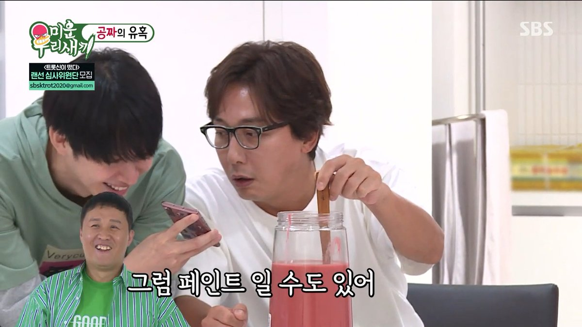 Mom's Diary was super hilarious. Jae hoon and Heechul have very good chemistry. I hope he can appear often with hyung (형). #Heechul #희철 #김희철 #ヒチョル #金希澈 #Heemood #Heememe #Heelife https://t.co/S6b4Yj6dCb