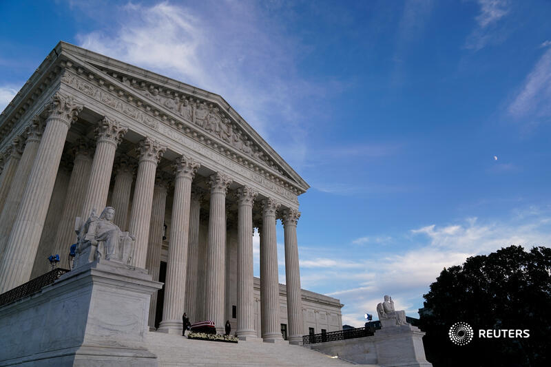 The Supreme Court is creaking under the weight of an entrenched two-party system. Those dreaming of reform could take tips from the Fed, writes @Three_Guineas. https://t.co/E3iqsT8jGy https://t.co/2LJATst06r