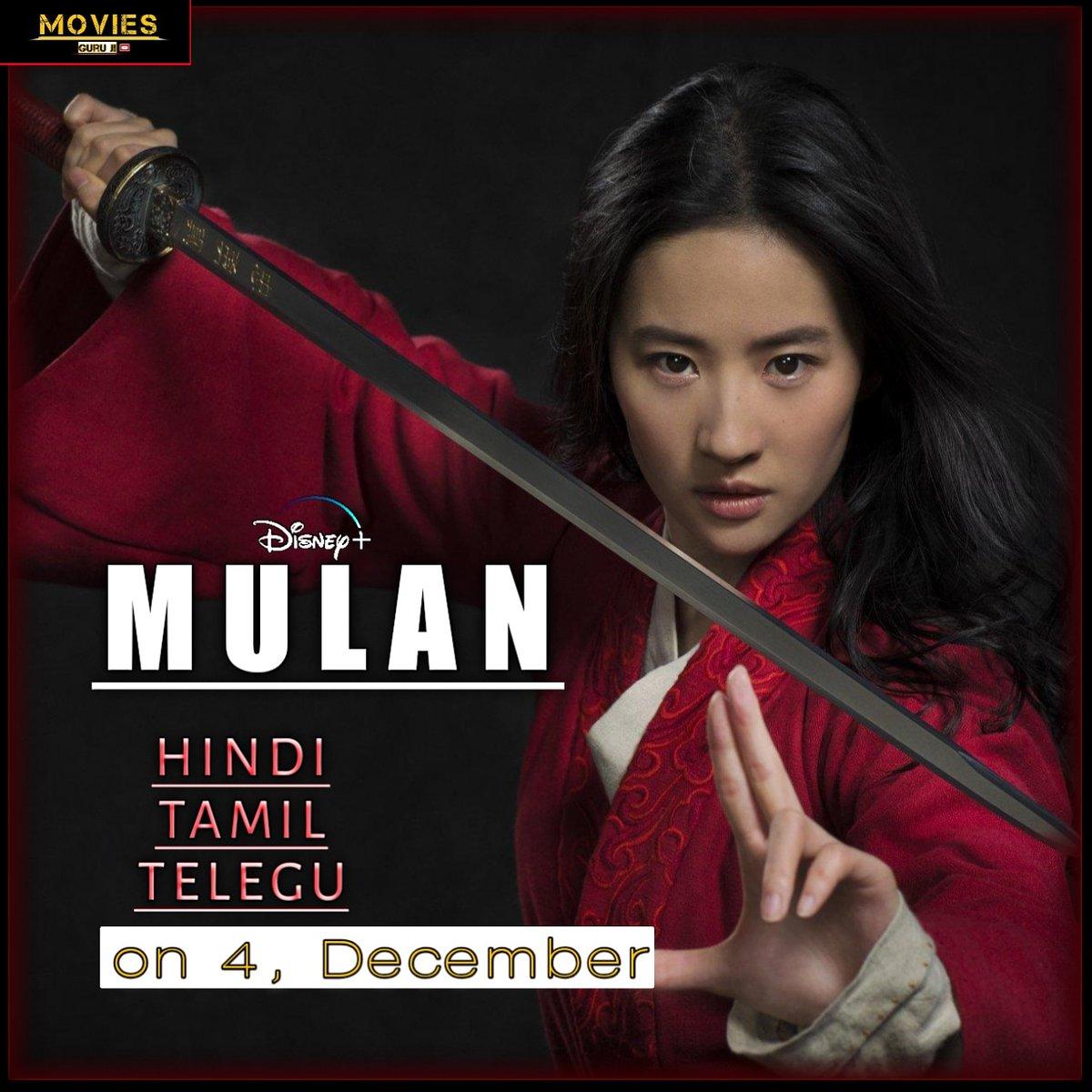 4, december #hindi # tamil #telegu confirmed. https://t.co/ROwiASByNR