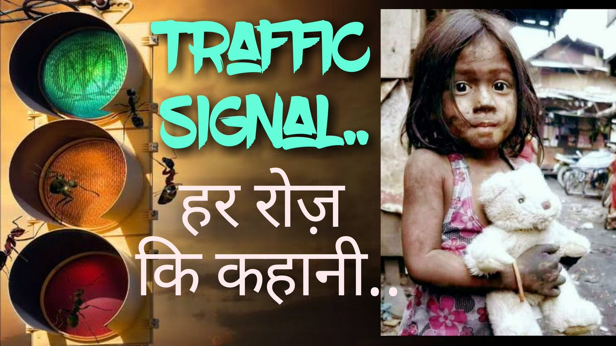 https://t.co/IR6ehhOhqO  #story #Hindi #writerscommunity #Traffic #ChildTrafficking #YouTube #Writers https://t.co/CMeKuFQEVn