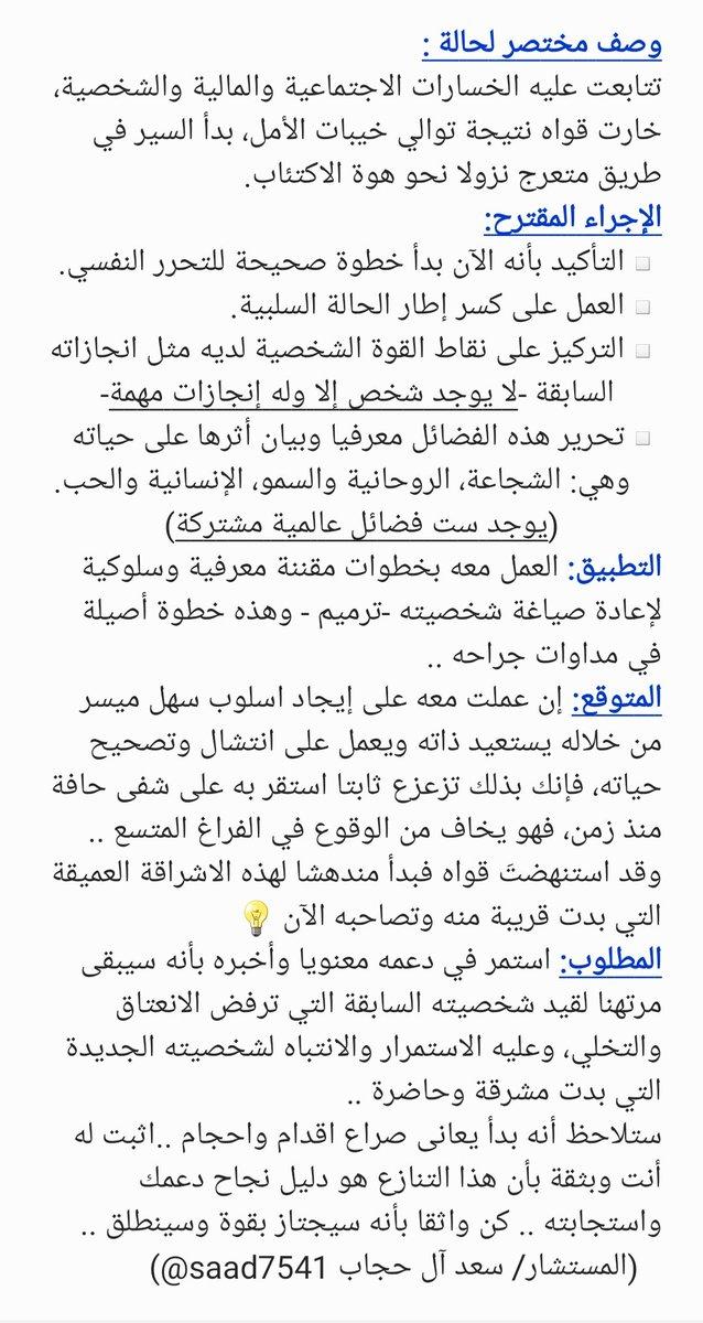 إزالة سيف مخرج حوار بين 6 اشخاص عن الحجاب Dsvdedommel Com