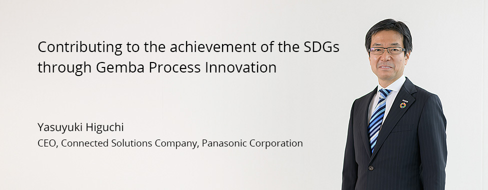 [Initiatives for #SDGs] Connected Solutions Company: Our goal is to better serve customers through the #Gemba Process #Innovation based on the continued #ValueCreation as our corporate cultures. https://t.co/Tb0bU18K9r #PanasonicSDGs #Sustainable #B2B #Robotics @Panasonic_Gemba https://t.co/5GZ2hPzAhE