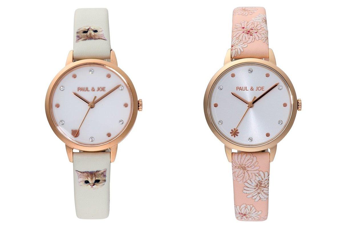 """[明日発売] ポール & ジョー""""猫のヌネット&フラワーモチーフ""""入り新作腕時計、メッシュベルトもセットに -"""