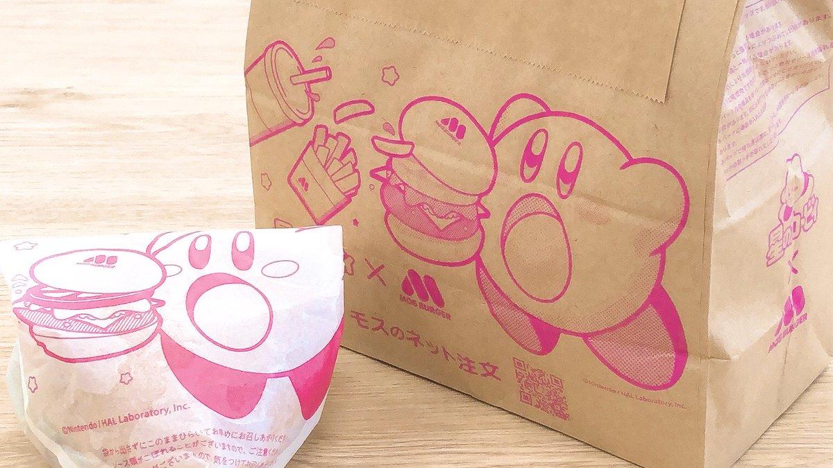 RT @mos_burger: ハンバーガーの内袋や紙バッグにも #星のカービィ!!!!かわいい☆彡  #モスバーガー...