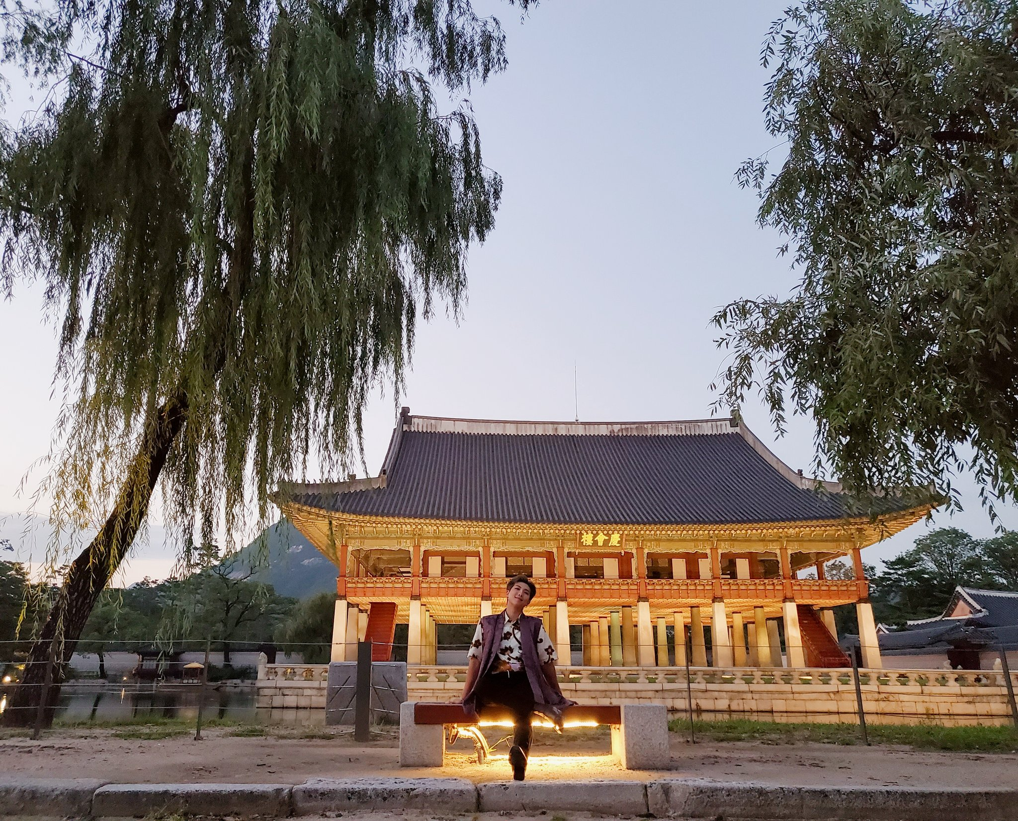 Namjoon BTS Gyeonghoeru