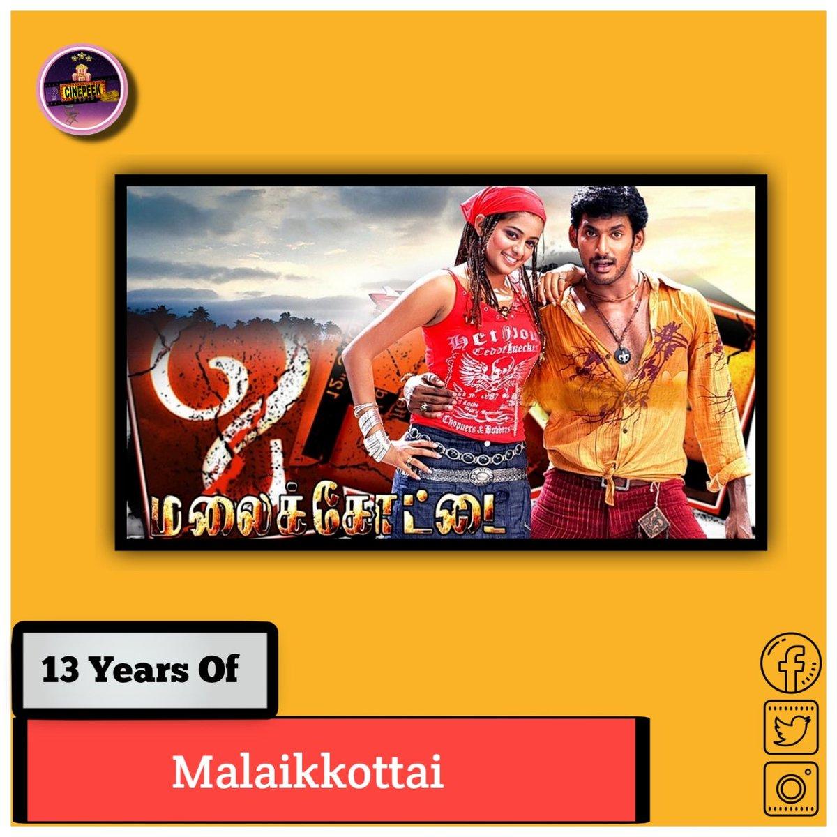 On this Day 🥳 13 Years Ago #Malaikottai Movie Release 💥  #13YearsOfMalaikottai  @VishalKOfficial @priyamani6 #CinePeek https://t.co/cUZWl3PM7K