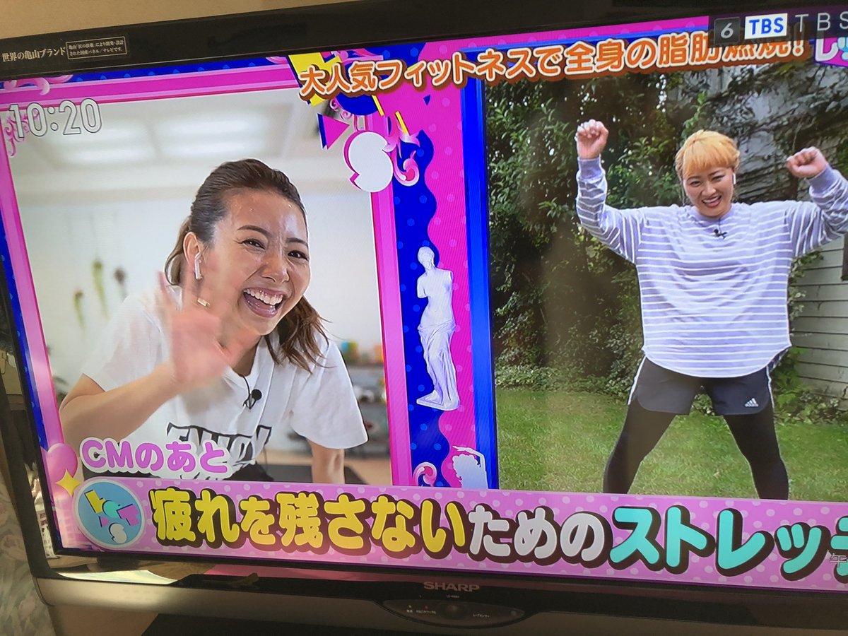 #Let's美バディ 今日も頑張ったよ〜。カリナちゃんが自由過ぎて笑えた。しかし、サラッと済むと思いきや汗かくよ。でも気持ち(・∀・)イイ!! https://t.co/22xIY83z27