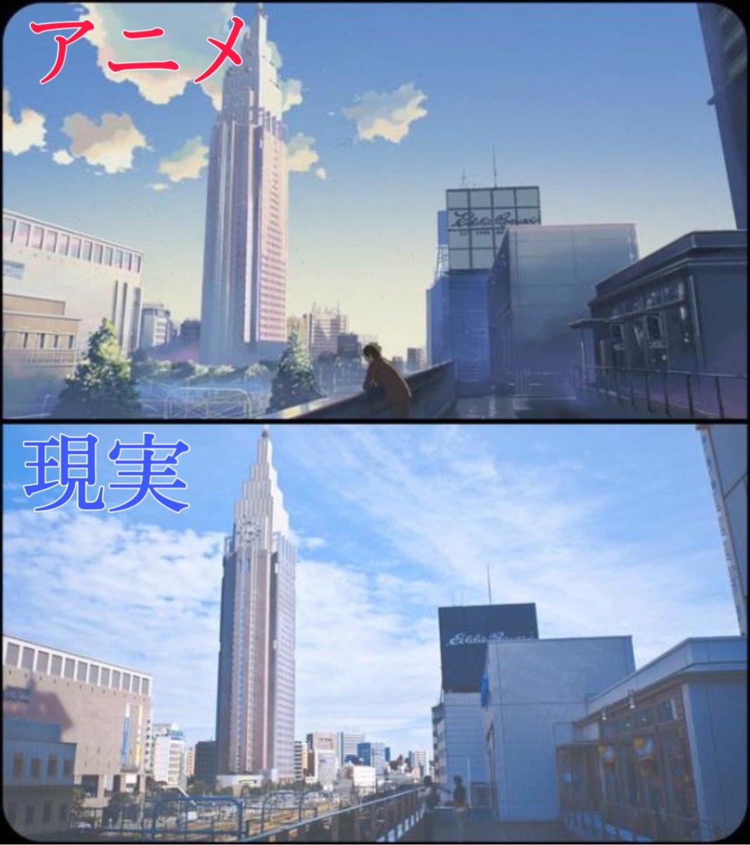 アニメの作画はこれほど進化している