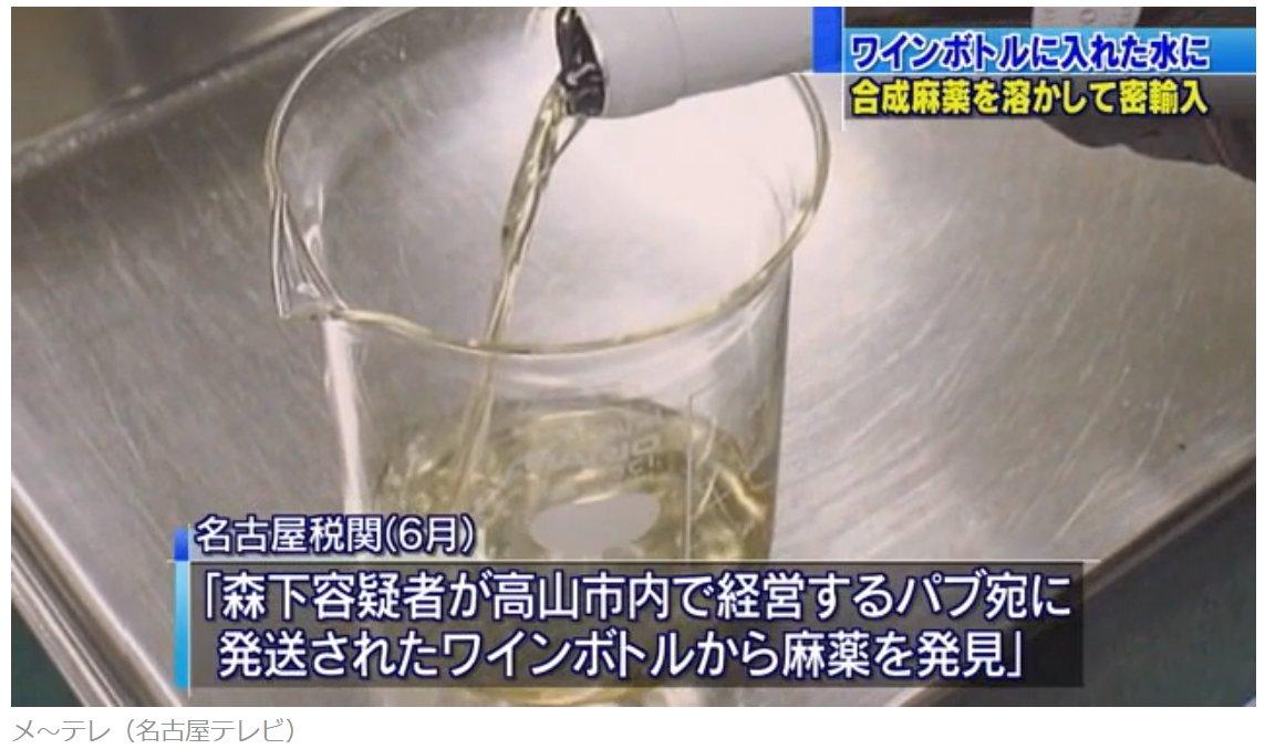 裏社会には、水溶液にしたり化粧品に混ぜたりして密輸したドラッグを炊き直して純度の高いものを取り出す「炊き屋」と呼ばれる人がいる。科捜研の炊き直しの技術は日本最高峰なのか、熟練の炊き屋と対決してもらいたい