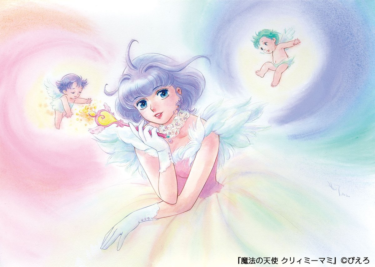 【ANIME/SPOT】Akemi Takada, the character artist for such works as Creamy Mami and Kimagure Orange Road, now has her own exhibition in Okayama.   English: https://t.co/GOA7IBaPHc  #MMN #CreamyMami #anime #manga #magicalgirl https://t.co/l2FiV1obyd