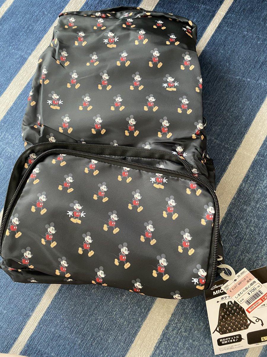 #しまむら #しまパト #ミッキー #ディズニー700円の広告の品のミッキーリュック買った!これ大容量やし軽いし最高!!