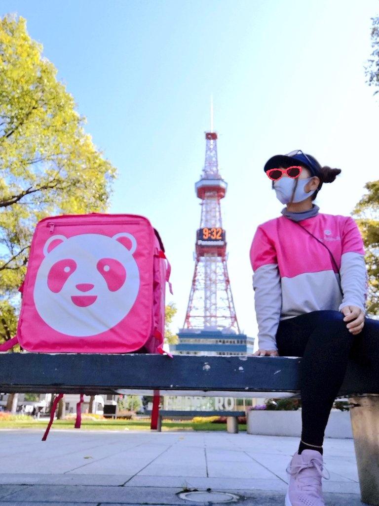 札幌 フード パンダ