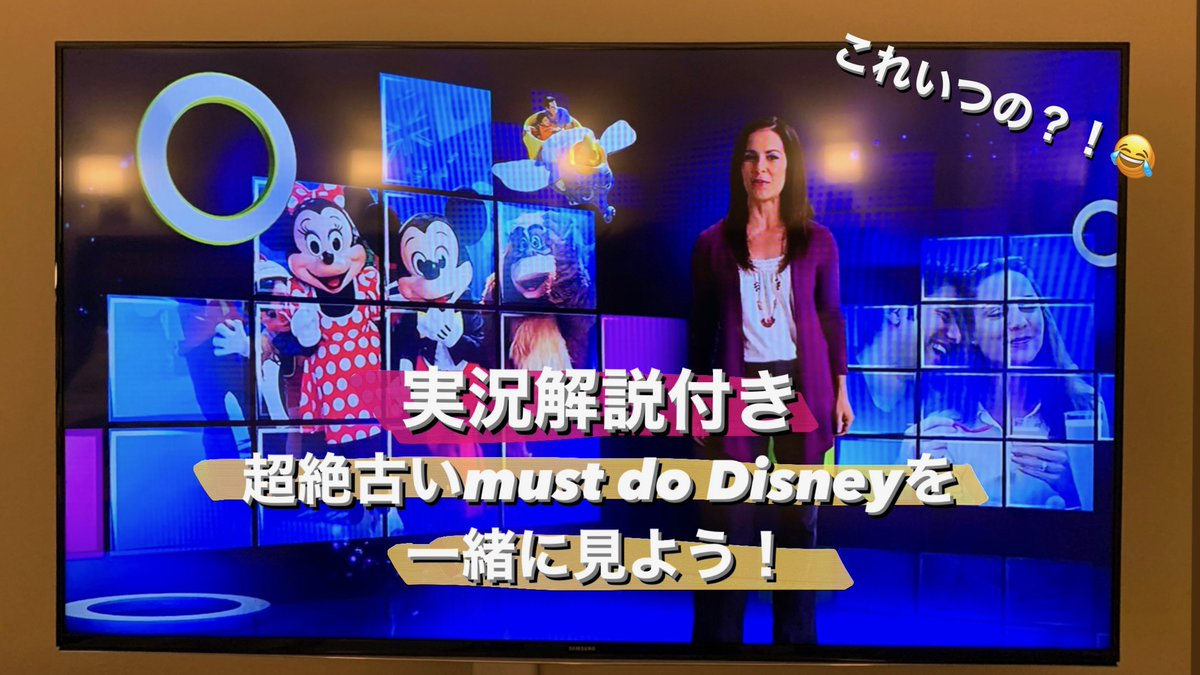 DisneyWorldJp photo