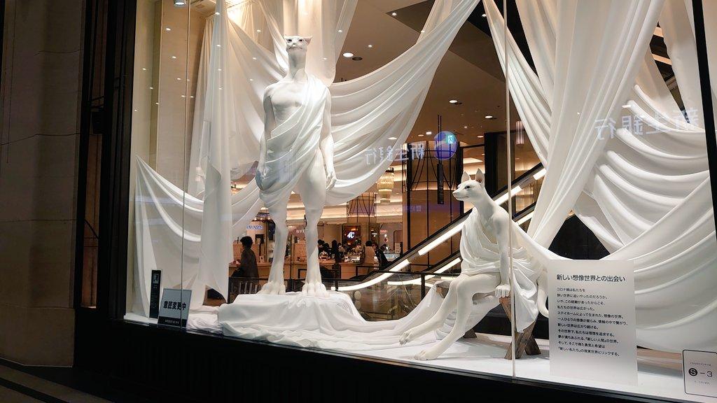 阪急百貨店さんのディスプレイが替わってる最中なんだけど多分フォロワッサンの何人かにぶっ刺さりそうなんで置いておきますね。
