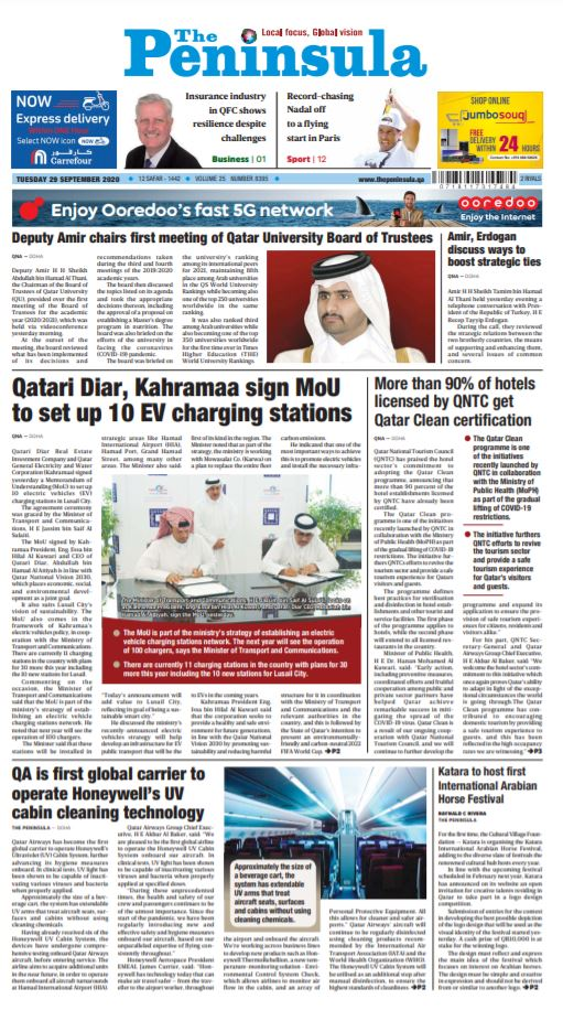Read today's edition of The Peninsula (September 29) for latest updates on #Qatar #COVID19 #MiddleEast #coronavirus #VisitQatar #QNTC #QatarAirways #NationalTourism #EV  https://t.co/FV7gf2bB0r https://t.co/NSUTLzTrU3