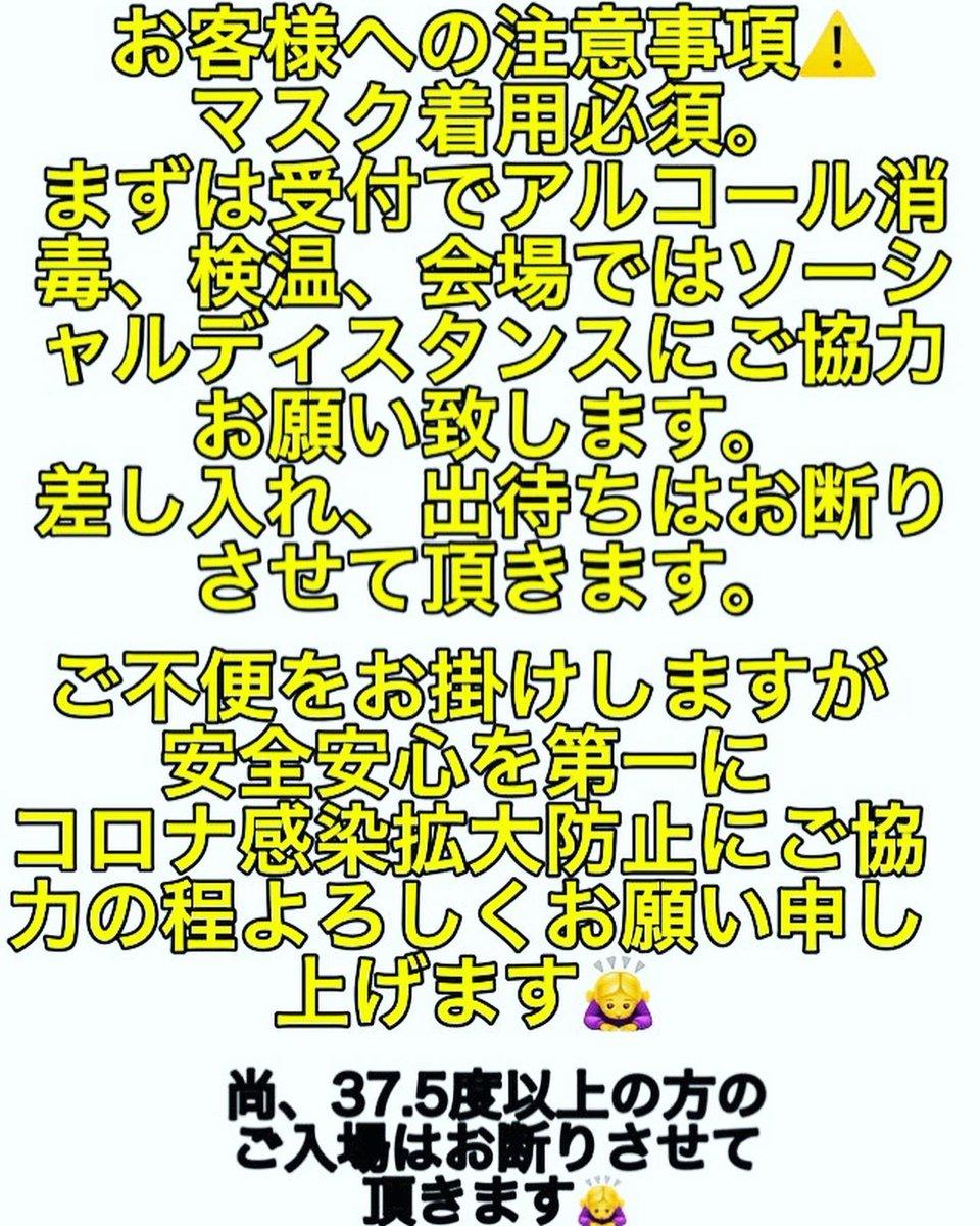 独呑み女流名人・うじいえともみ (@uji07230withyou) | Twitter