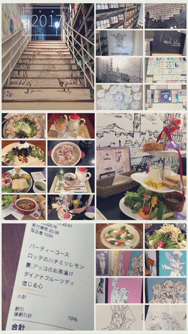 bunbougucafeの画像