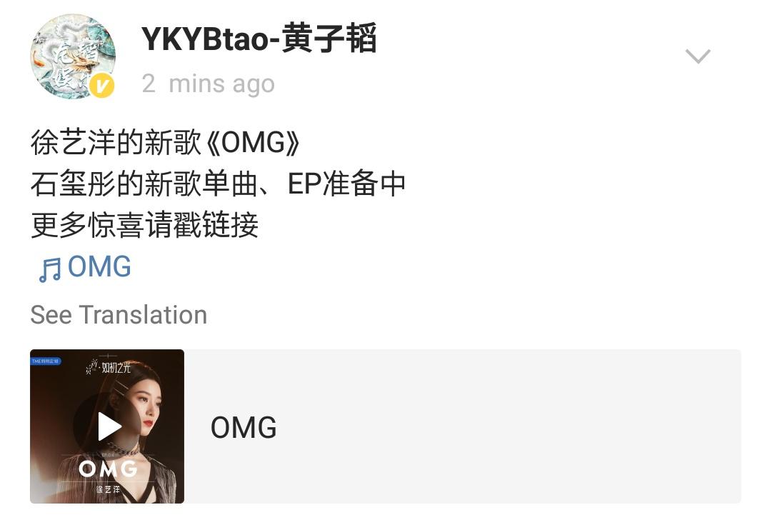 Tao promoting yiyang's new song! Uwuu 😍🖤 #HuangZiTao #XuYiyang #XuYiyang_OMG https://t.co/0F6DkcwwOF