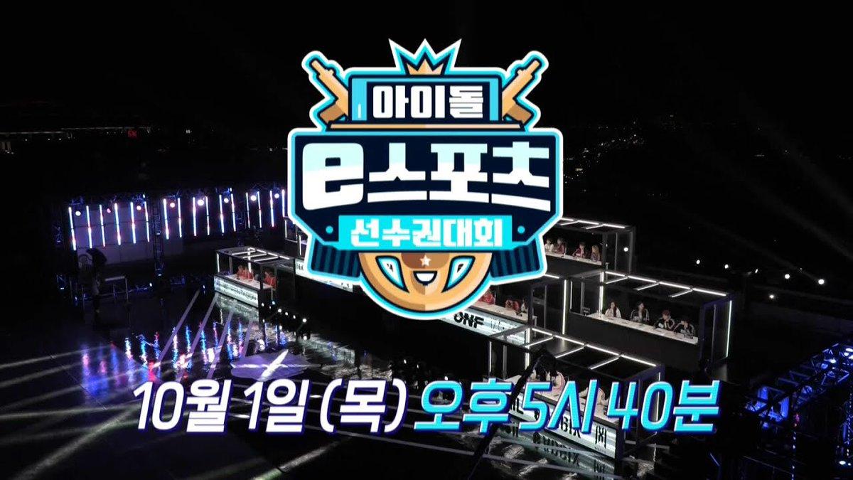 Idol eSports Championship