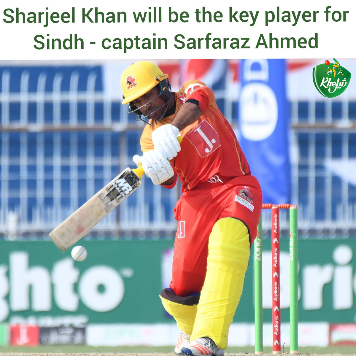 Sindh captain @SarfarazA_54 said when @SharjeelLeo14 plays he makes the game one sided.  #Cricket #Pakistan #SarfarazAhmed #SharjeelKhan #NationalT20Cup #PCB #Multan https://t.co/mK1zSX9LAL
