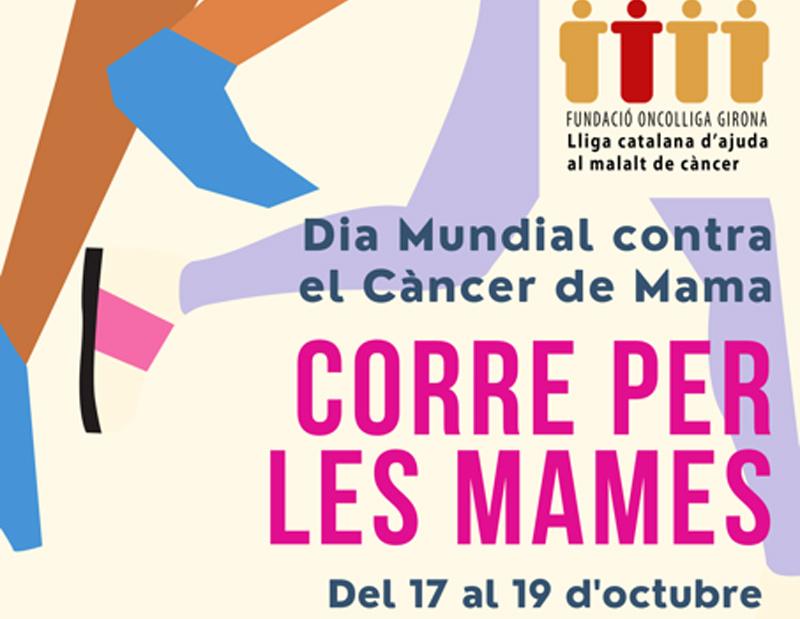 La Fundacio @OncolligaGi impulsa una cursa virtual contra el càncer de mama https://t.co/F5c44gYLEv https://t.co/6bafv6IOxe