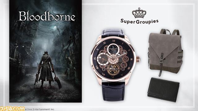 『ブラッドボーン』コラボグッズが初登場。時計塔をイメージした腕時計や狩人モデルのリュックなどがラインアップ