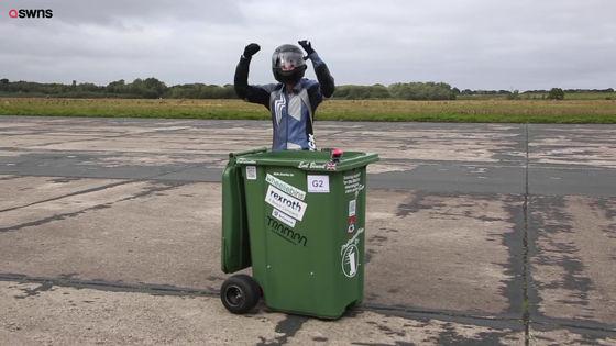 【爆走】「ゴミ箱の世界最速記録」が塗り替えられギネス記録を樹立これまでゴミ箱の世界最速記録だった時速約48.2キロを大きく上回る、時速約73キロの記録を叩き出した。