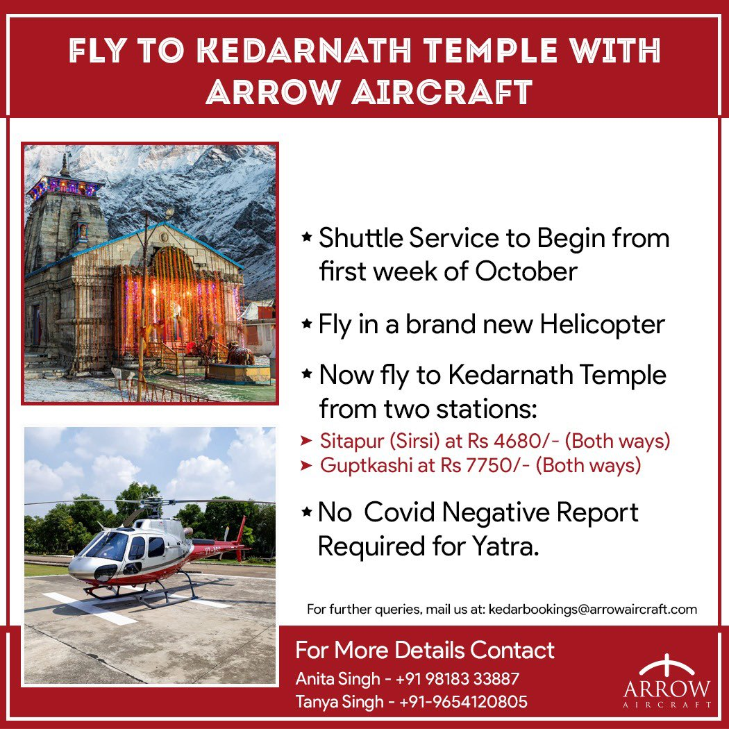 🚁 Shuttle services to Kedarnath Temple to commence from the first week of Oct'20. Fly with Arrow in our brand new Helicopter 🚁  #kedarnath_temple #kedarnathyatra #eurocopter #guptkashi_uttrakhand #sitapur #sersi #kedarnath https://t.co/dttnjy3ow9