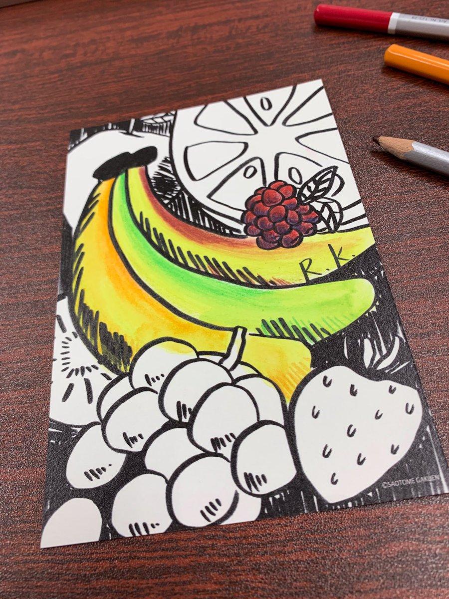思いのままに塗る。バナナ1本1本にも個性がある。この世に2つと同じものはねぇ。それを色で表現した
