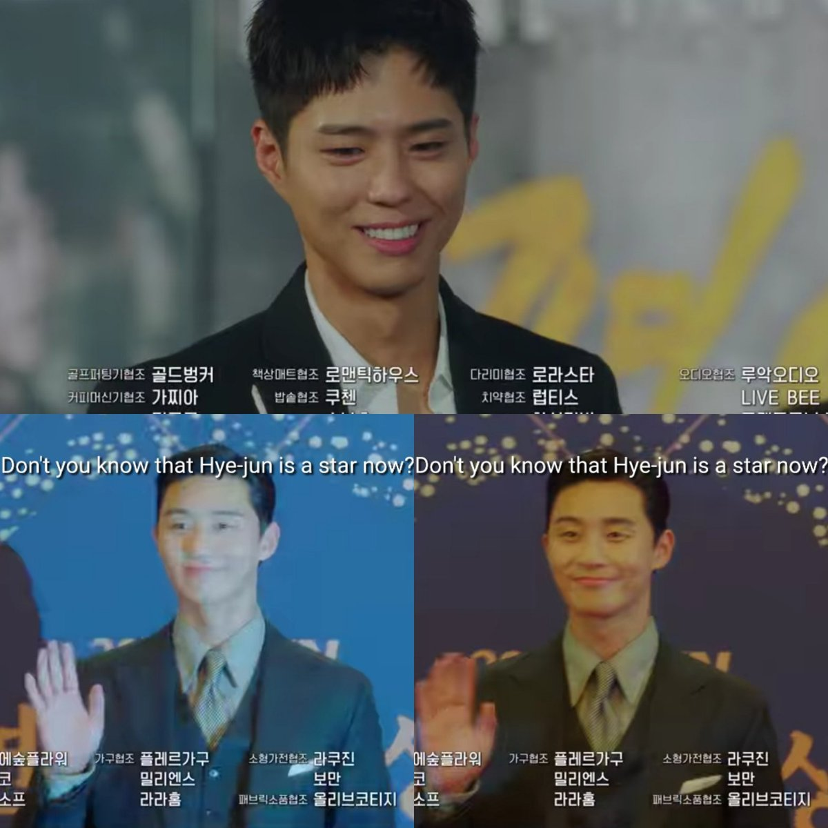 """Park Seo Joon's at the preview for episode 9 of """"Record Of Youth,"""" he will be having a cameo appearance next week.   #RecordOfYouth  #RecordOfYouthEp8 #RecordOfYouthEp9 https://t.co/AxH2D0icGh"""