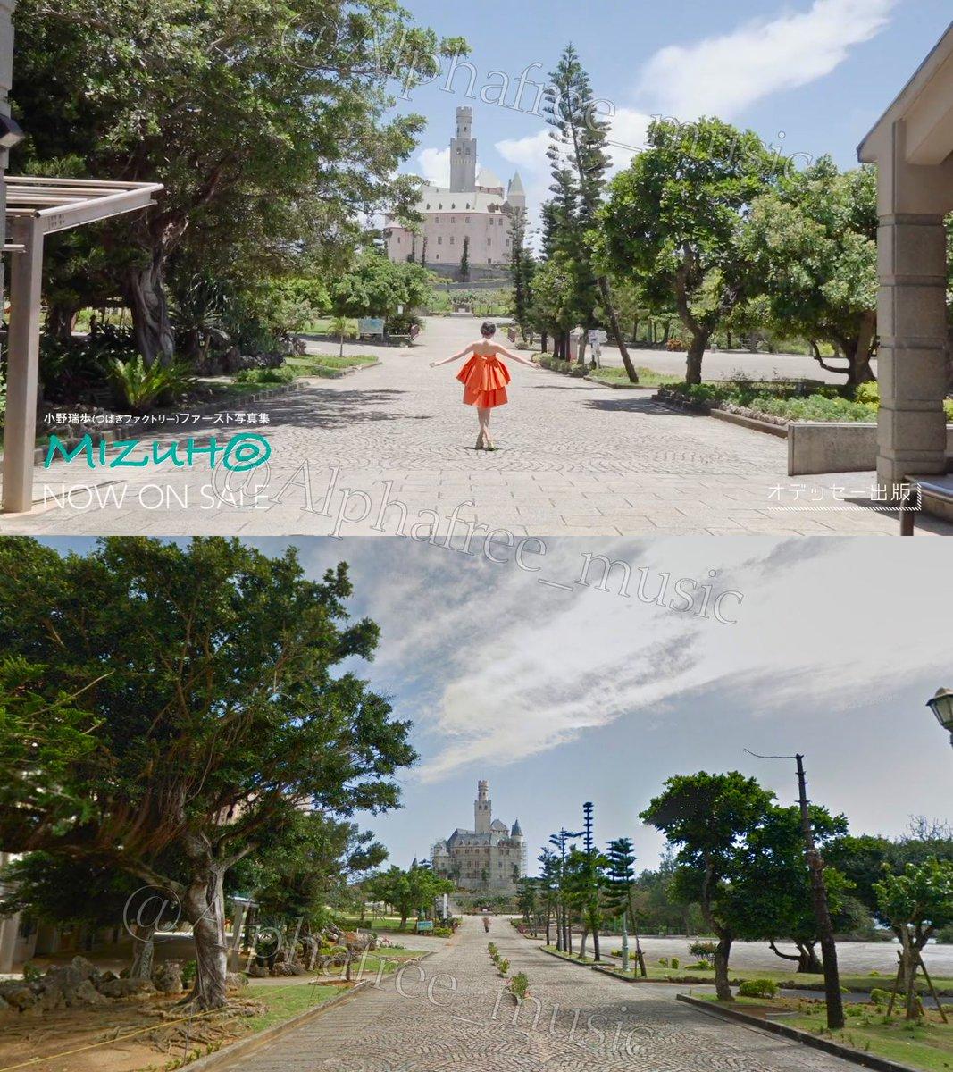 地 オレンジ デイズ ロケ
