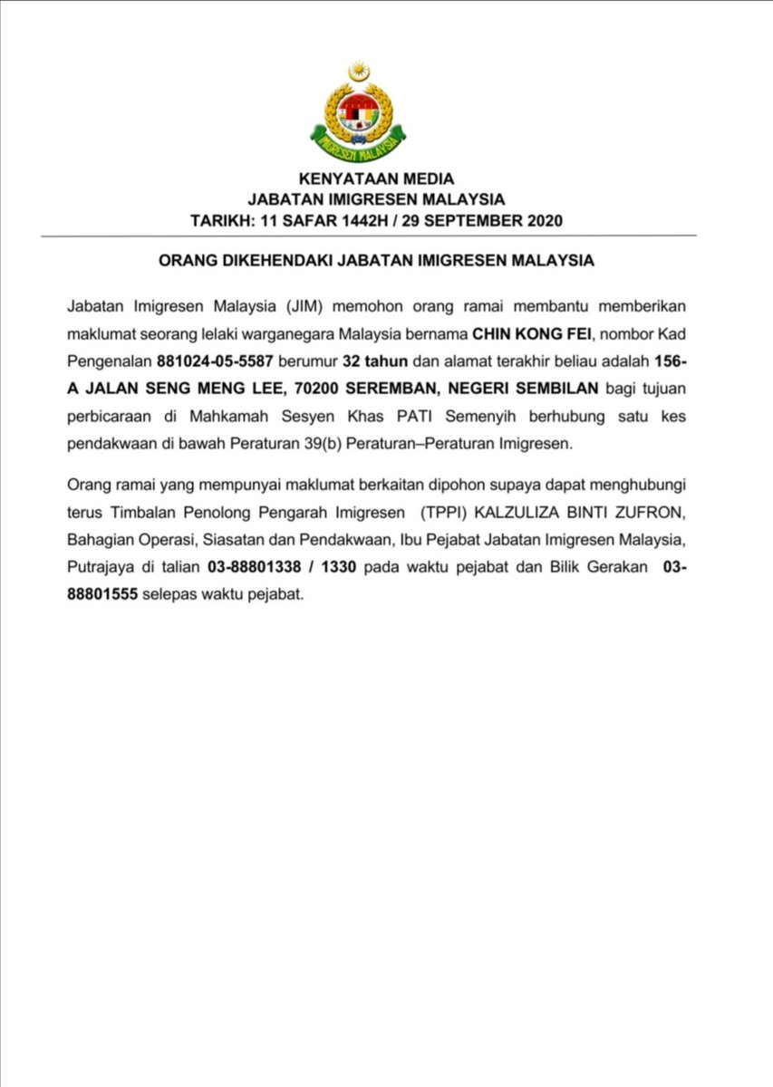 ORANG DIKEHENDAKI JABATAN IMIGRESEN MALAYSIA  https://t.co/xTMyYk7j5v https://t.co/ReJBZ1tSs4