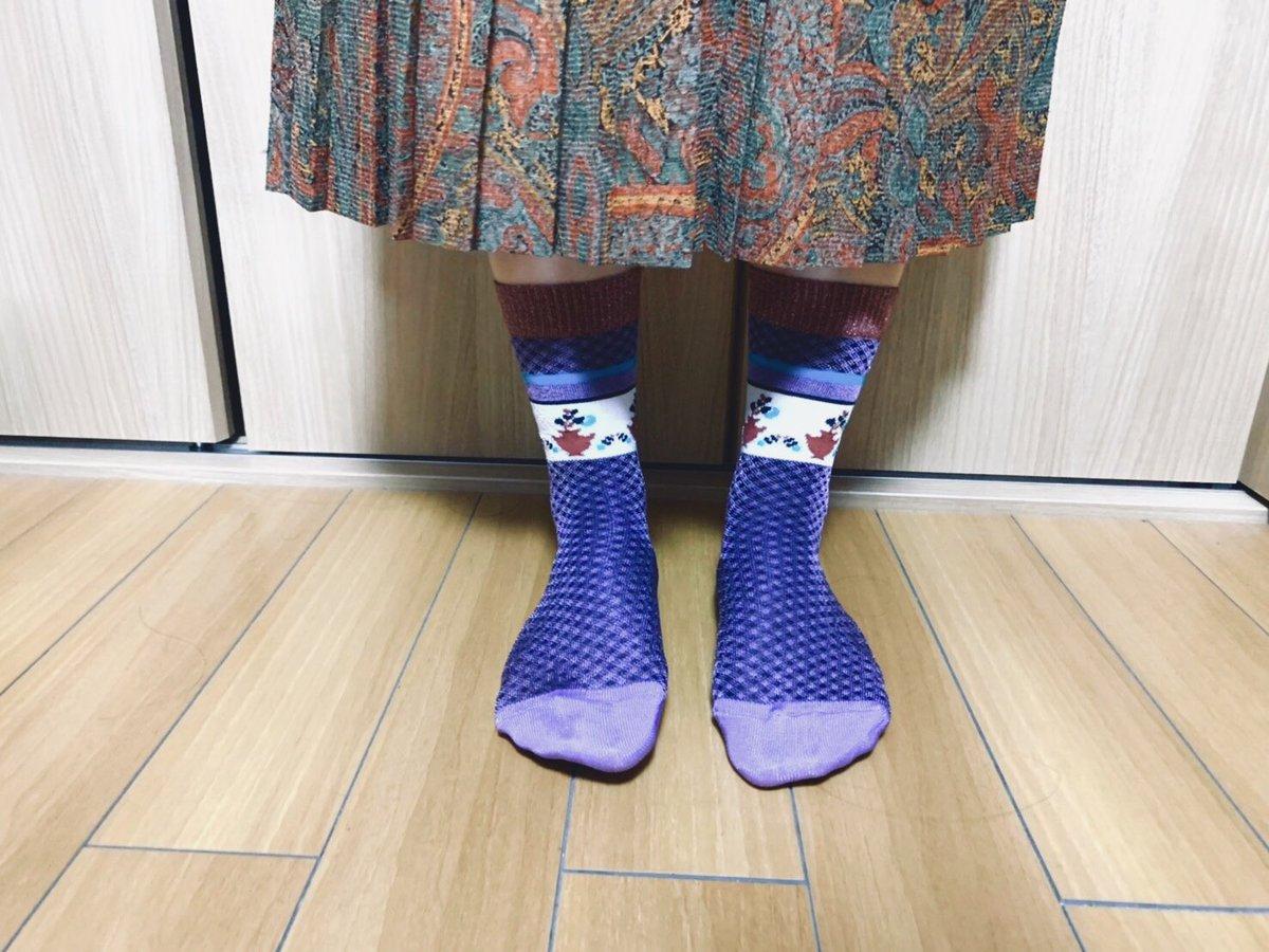 秋冬用の靴下をお迎え🧦  トータス松本御用達の ハデハデ靴下な Happy Socks🌈  デザインが面白くて、 たまにお迎えしてる🧦 柄を選べば割となんでも 合わせられるし、 服や靴の印象が ガラッと変わるから楽しい☺️✨  足元から まいどハッピー✨  #HappySocks #靴下 #トータス松本 https://t.co/uR4IyzqDQB