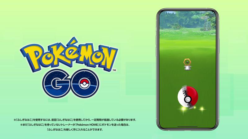 test ツイッターメディア - 『Pokémon GO』から『Pokémon HOME』へポケモンを転送すると…  #ポケモンGO では、幻のポケモン #メルタン が登場する「ふしぎなはこ」が開けられるようになります⚙  さらに #ポケモンホーム では、キョダイマックスできる特別な #メルメタル が手に入るようです🙌  https://t.co/rOIaWW8p2V https://t.co/xtaQpaLFmg