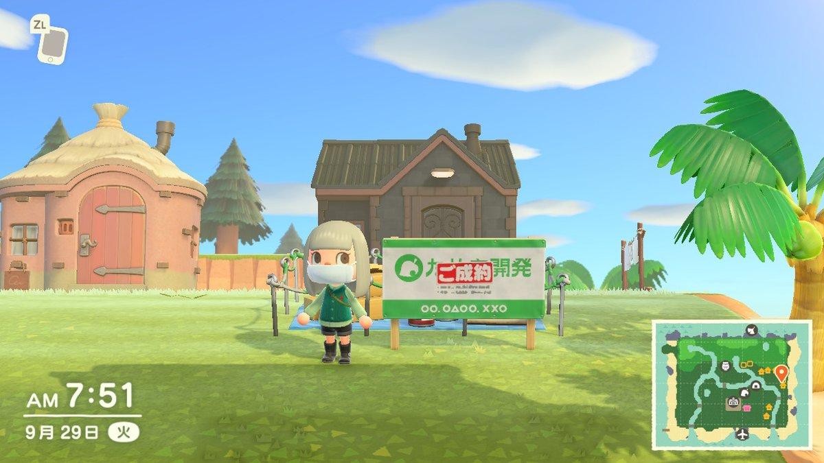 test ツイッターメディア - あつ森13日目。しのぶ入居。売り地に「ご成約」!6本目の橋着工。離島ツアーでパンクスとタコヤに出会う。タコヤ勧誘。今日は何度も着替えるだけでマイルがもらえた。 #どうぶつの森 #AnimalCrossing #ACNH #NintendoSwitch https://t.co/zKrELK2AIq