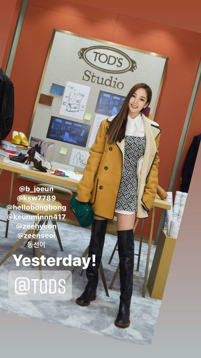[IG] Atualização da Minyoung no story do instagram ❤  #PARKMINYOUNG #박민영 #MINYOUNG #민영 https://t.co/V5igfvJolk