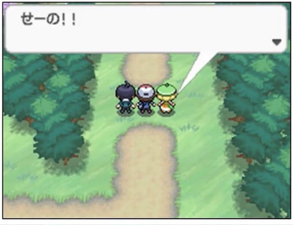 ポケモンBUMPコラボのここの3人並び順もしかしてこれですか?泣きます BWが大好きなので  #pokemon