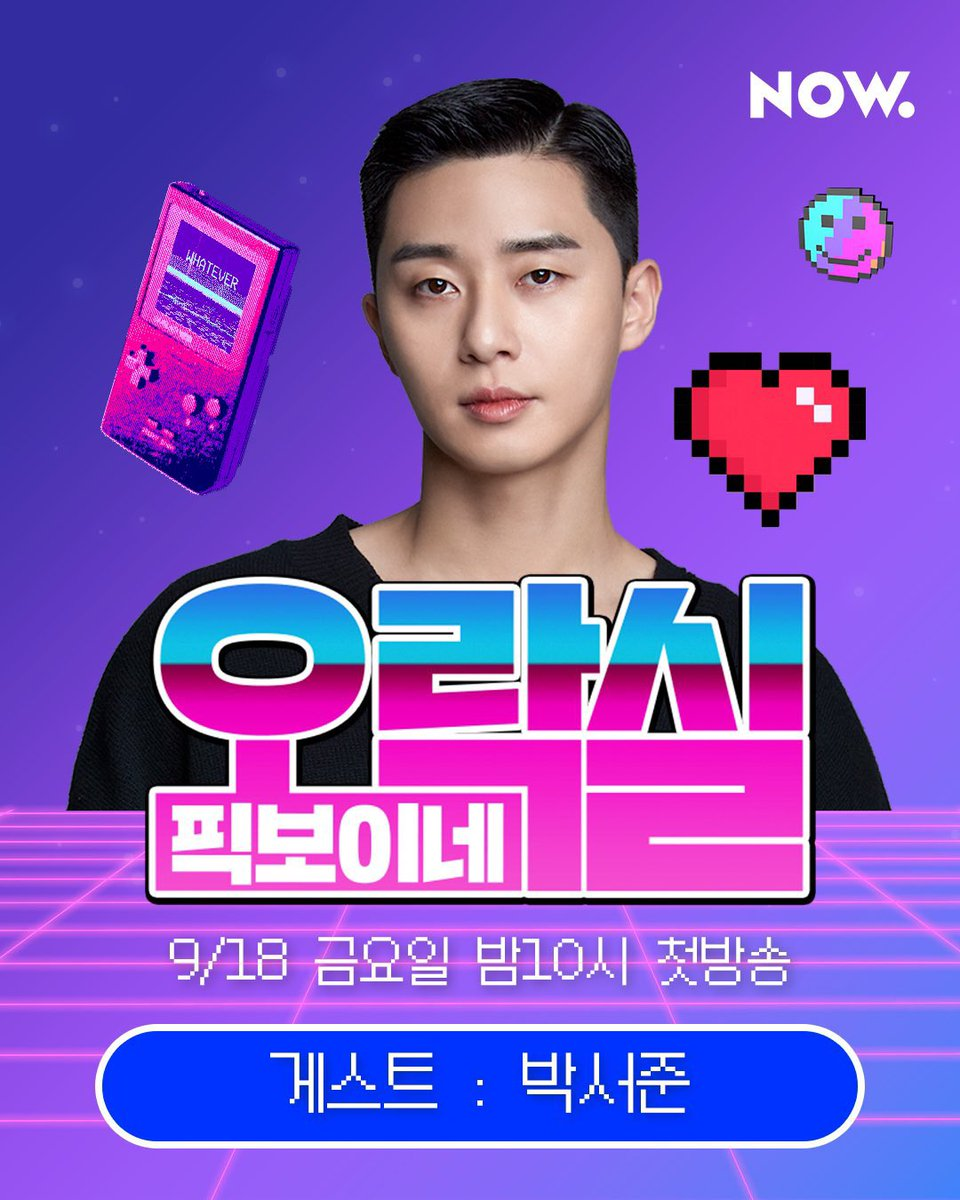 I'm going to go to sleep after watch *Park Seojun in Peakboy's arcade* on YouTube💕 #ParkSeoJun #パクソジュン #Peakboy #ParkSeoJoon https://t.co/zIfZVnCApN