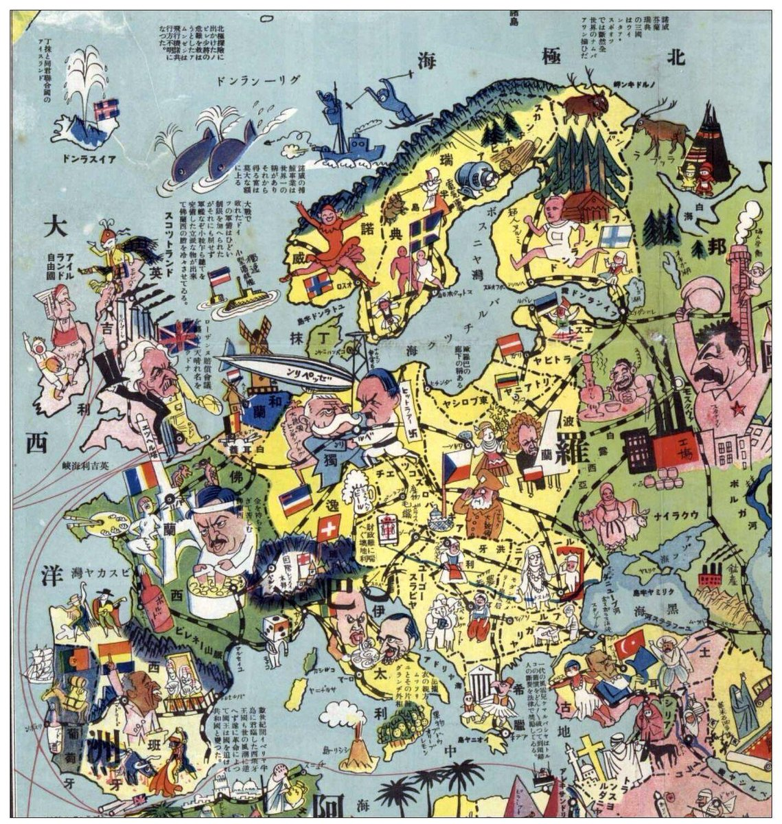 Japanese pictorial map of Europe, 1932