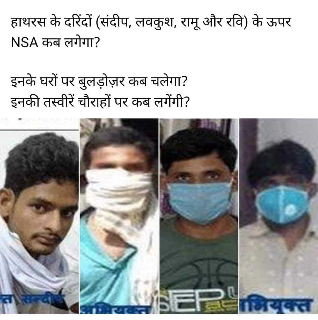 Punish these guys they need to be killed they cannot be roaming free they will again attack girls #JusticeForHathrasVictim #HatrasCase @myogiadityanath @Uppolice they deserve to die . https://t.co/JnpMi1qRRp