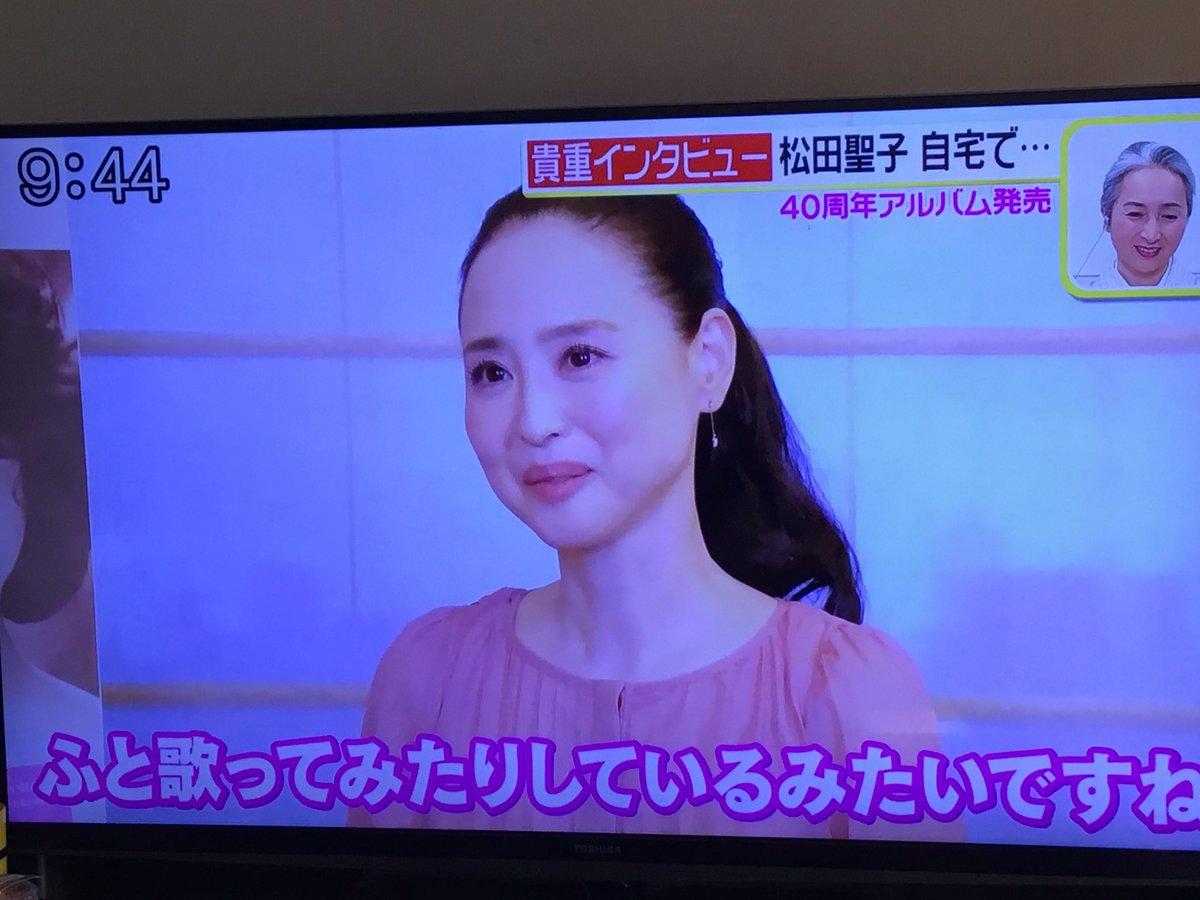 自宅 松田聖子