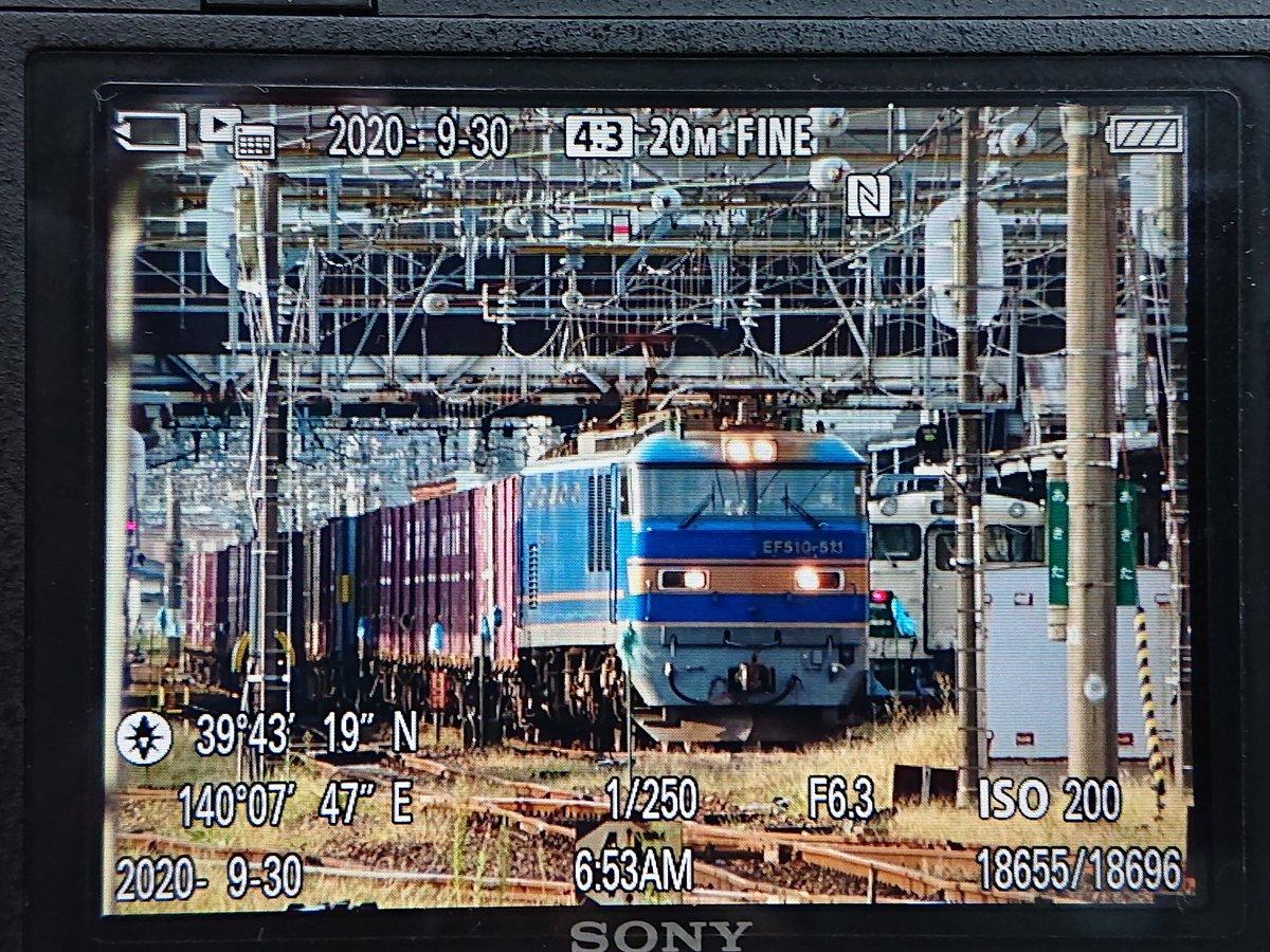 R02.09.30 3099列車。 今日の牽引機はEF510-511。  #貨物列車 #3099レ https://t.co/KUnTj2XLTa